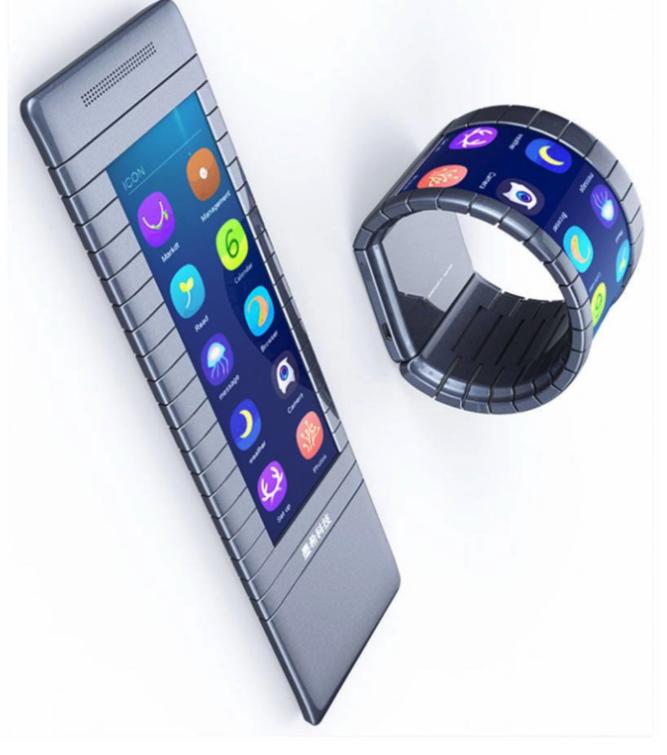 Smartphone yang dapat melengkung